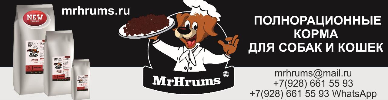 MrHrums